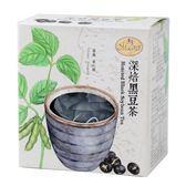 曼寧~深焙黑豆茶8公克x15入/盒