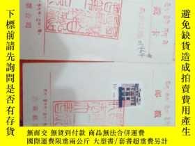 二手書博民逛書店罕見紀念郵戳卡:西藏《兩張合售》Y206628 西藏郵票公司