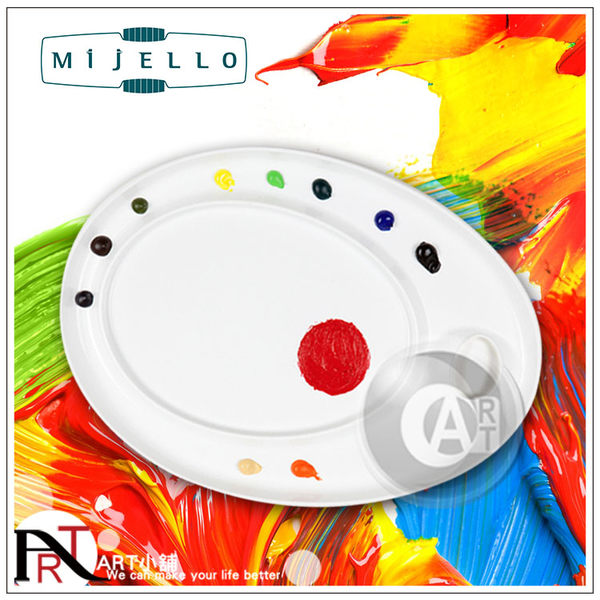 『ART小舖』韓國MIJELLO美捷樂 蛋型 免洗調色盤(L) #MAP-3079