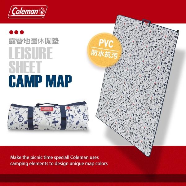 Coleman 露營地圖休閒墊/CM-32364.防潮野餐墊 加大露營地墊 帳篷內墊 防水地布 風格野餐布