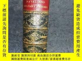 二手書博民逛書店1872年罕見THE NAVAL AND MILITARY HE