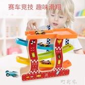 兒童玩具滑翔車軌道0慣性1賽車2男孩子3歲寶寶女孩男童幼兒小汽車 雙十二免運