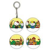 三麗鷗凱蒂貓 Hello Kitty 球形拼圖鑰匙圈24片-親切的小鎮