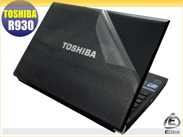 EZstick機身保護貼-TOSHIBA Portege R930 系列專用(含上蓋及鍵盤週圍)機身貼