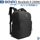 ★百諾展示中心★百諾BENRO ReebokⅡ 200N 銳步Ⅱ系列雙肩攝影背包