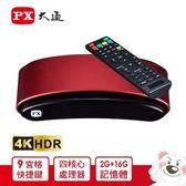 大通8核旗艦王 智慧電視盒OTT-2000【送HDMI線1.2米】