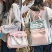 後背包個性慵懶風港味帆布包多用雙肩包女斜挎包學生韓版書包女單肩