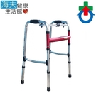 【海夫健康生活館】杏華 輕量型 助行器 紅色(2508)