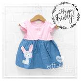 寶寶兔子荷葉袖拼接牛仔布裙洋裝BABY 新生兒 荷葉袖女童【哎北比 】