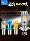 銳立普摩托車燈泡大燈改裝超亮強光爆閃踏板車電動車led燈前大燈