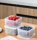 瀝水保鮮盒上班族便攜外帶水果便當盒冰箱專用食品收納盒 全館新品85折