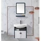 浴室鏡柜太空鋁掛墻式浴室柜衛生間不銹鋼鏡柜組合陶瓷洗手洗臉盆【頁面價格是訂金價格】