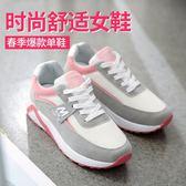 大碼運動鞋 42碼2019新款學生跑步運動鞋單鞋百搭軟底休閑鞋
