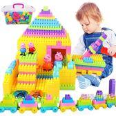 兒童積木玩具3-10歲加厚大顆粒積木寶寶益智男孩女孩拼裝拼插玩具