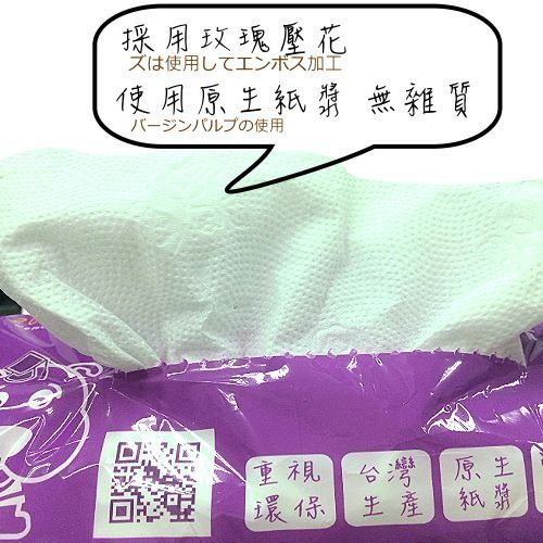 【培菓幸福寵物專營店】破盤▼每包$6.99 Petco抽取式衛生紙(200張/100抽)12包/串