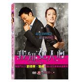 我知女人心 DVD (音樂影片購)