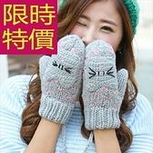 手套 針織-氣質韓流溫暖羊毛女手套4色63m24[巴黎精品]