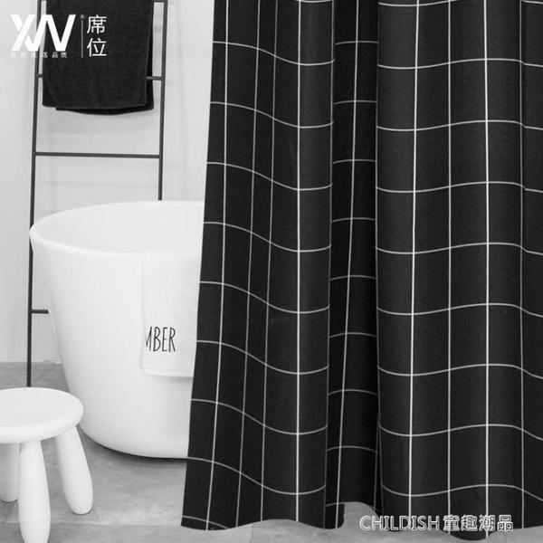 浴室簾 北歐浴簾簡約黑色格子定制浴室窗簾衛生間門簾防水加厚防黴隔斷簾 童趣潮品