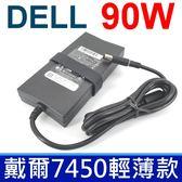 戴爾 DELL 90W 原廠規格 薄型 變壓器 Latitude E7240 E7440 E7450 XT2 XT3 12-7000 14-3000 14-5000 14-3421 14-3440 14-7404