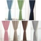 限定款簡約落地窗窗簾 寬250x高270公分 7色可選窗簾
