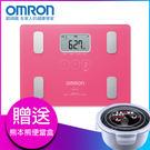 歐姆龍體重體脂計HBF-216粉色(HB...