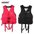 兒童專業救生衣大浮力衣背心便攜戶外海釣馬甲泳衣