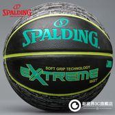 斯伯丁籃球 正品室內室外NBA比賽真皮手感耐磨水泥地7號橡膠藍球