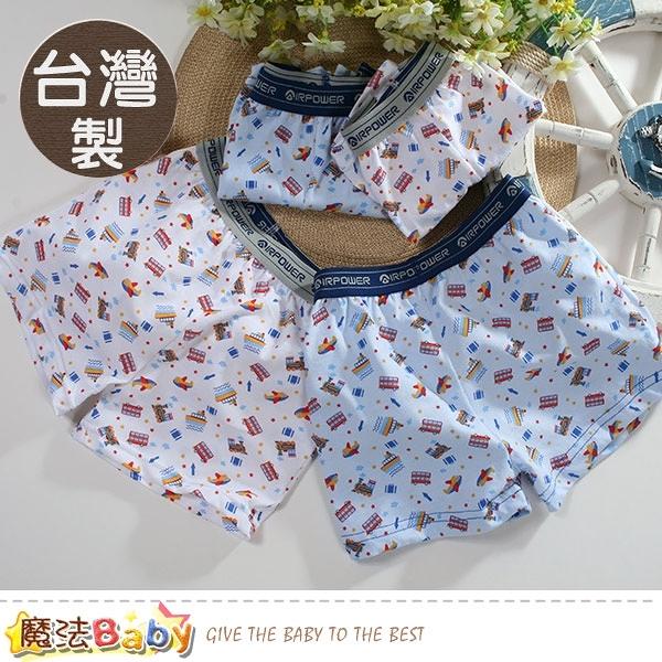 男童內褲(四件一組) 台灣製男童精琉純棉平口內褲 魔法Baby
