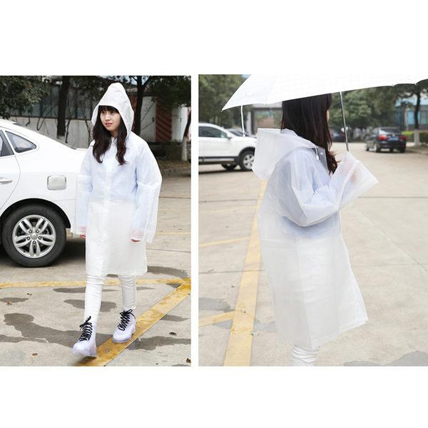 日式EVA加厚軟質雨衣 透白雨衣