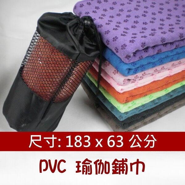 【DE130】PVC瑜伽鋪巾-含背包 瑜珈鋪巾 止滑瑜伽墊 瑜珈墊 EZGO商城