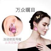 藍牙耳機 入耳式通用女生款 時尚 可愛 無線藍牙耳機 個性創意禮物女士迷你可愛