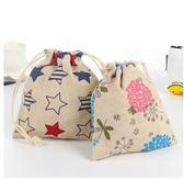 創意 可愛 印花 卡通動物 收納袋束口袋 抽繩 零錢袋 收納 整理