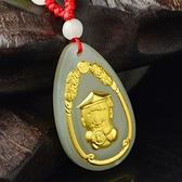 金鑲玉項鍊 和闐玉吊墜-可愛小博士生日情人節禮物男女飾品73gf87【時尚巴黎】