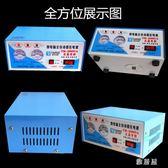 變壓器家用電腦電冰箱電視全自動電壓穩壓器升降壓器2000W XW3891【雅居屋】