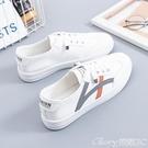 休閒鞋 小白鞋女鞋子2021年夏秋季新款百搭女式休閒平底板鞋女學生運動鞋 618購物