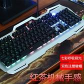 麥點電腦鍵盤台式機有線 游戲辦公家用七彩USB薄膜 筆記本通用型·金牛賀歲馆