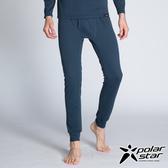 PolarStar 排汗保暖褲 灰藍 P14435