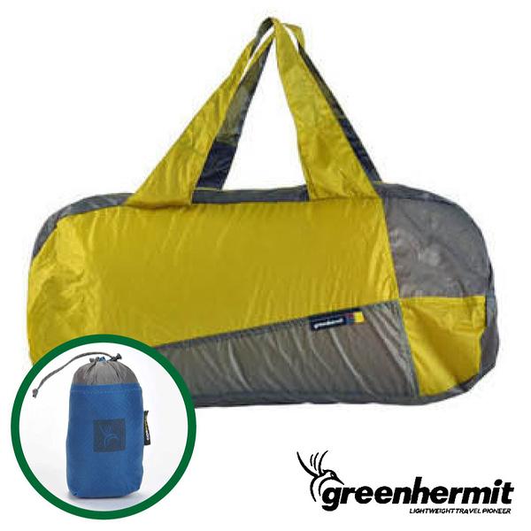 GREEN HERMIT 蜂鳥 超輕量旅行手提收納袋40L 水芹綠 CT1340 折疊包/購物袋/手提袋/托特包/收納包