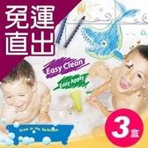 樂兒學 超值3盒可擦拭水性環保6色浴室蠟筆-台灣製造【免運直出】