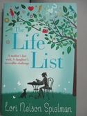 【書寶二手書T2/原文小說_KGC】The Life List_Lori Nelson Spielman
