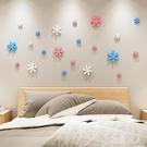 小花客廳臥室溫馨床頭沙發背景墻3d立體墻貼畫房間布置自粘壁貼裝飾品 LJ6095【極致男人】