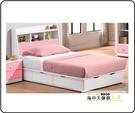 {{ 海中天休閒傢俱廣場 }} G-02 摩登時尚 臥室系列 038-7A 童話粉紅雙色3.5尺床頭箱床