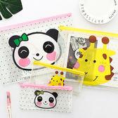 【BlueCat】長頸鹿與熊貓PVC透明點點筆袋 文件袋 收納袋 (大號)
