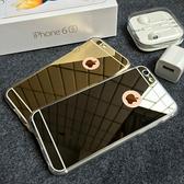 蘋果 IPhone11 Pro max XR XS Max IX I8 Plus I7 I6S 手機殼 保護殼 全包 鏡面 軟殼 網紅 電鍍鏡面軟殼