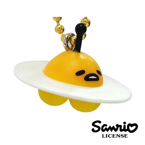郵寄免運【日本三麗鷗正版】 蛋黃哥 幽浮款 UFO 外星人 吊飾鑰匙圈 盒玩 單售 gudetama sanrio