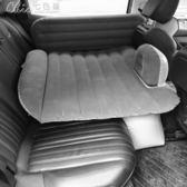 汽車兒童睡覺神器長途旅行後排車中床車震床充氣墊可折疊「Chic七色堇」