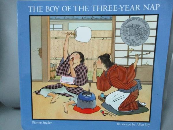 【書寶二手書T8/少年童書_NLS】The Boy of the Three-Year Nap_Snyder, Dianne/ Say, Allen (ILT)