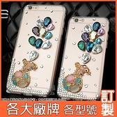 Realme X50 Pro 華碩 ZS630KL vivo X60 Pro 紅米 Note 9 小米 10T 琉璃百寶袋系列 手機殼 水鑽殼 訂製