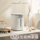電熱水瓶保溫一體熱水壺燒恒溫水家用飲水機全自動燒水大容量 NMS樂事館新品