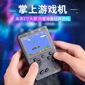 迷你FC懷舊兒童游戲機俄羅斯方塊掌上PSP游戲機掌機【快速出貨】